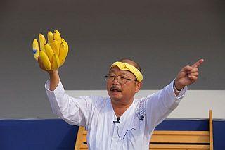バナナたたき売り