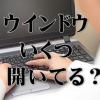 パソコン男性文字付