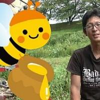 蜂にさされた