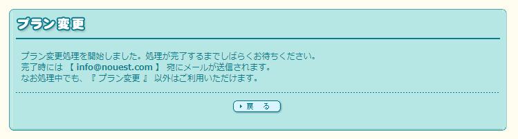 manual-s07