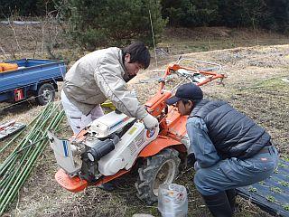 耕耘機修理